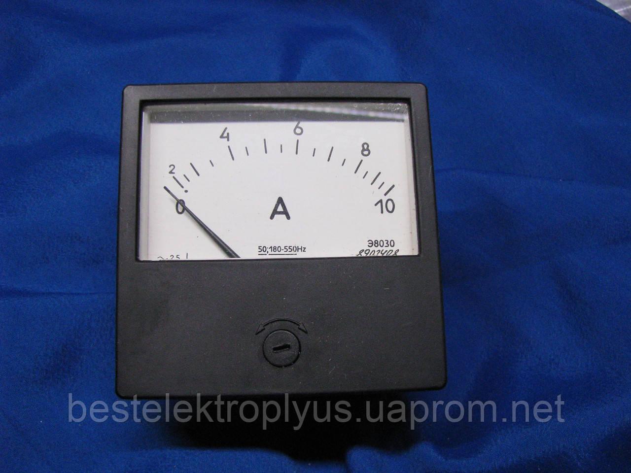 Амперметр Э8030  10А