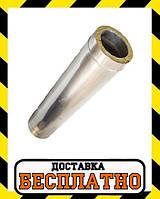Труба термо нерж\оц 1 м Вент Влаштуй товщина 1 мм