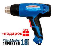 Фен технический BauMaster HG-2000