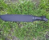 Нож мачете 55 см., фото 2