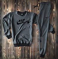 Мужской спортивный костюм Найк темно-серого цвета (Nike) трикотажный