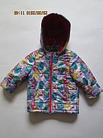 Детская демисезонная куртка б\у для девочки Зіронька 104р