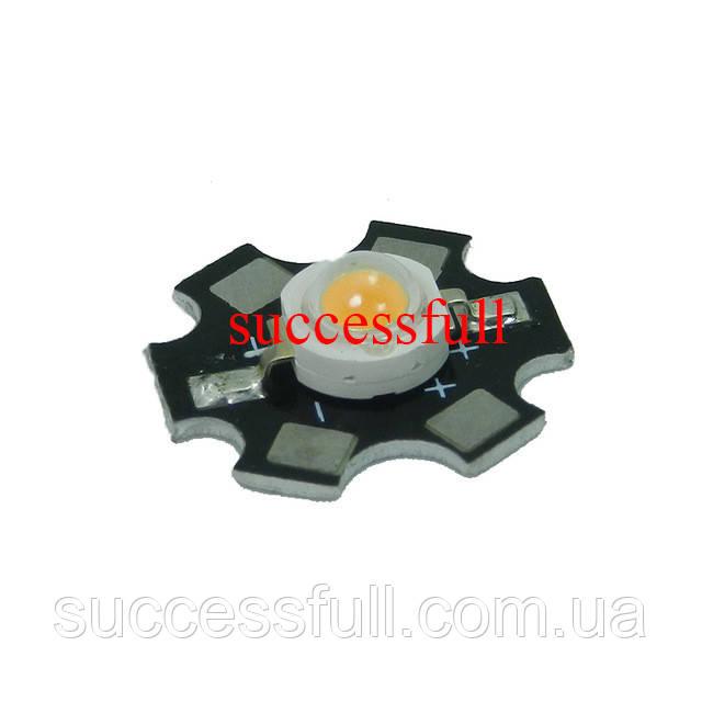 Мощный полноспектральный фито светодиод