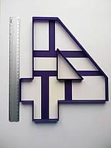 "3D формочки-вырубки для пряников ""Четвёрка 30 см (15 мм)"""