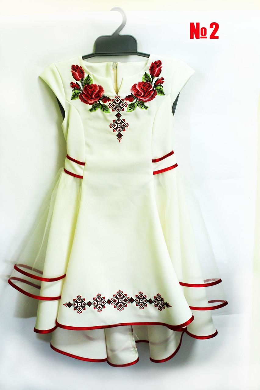 Вышитое платье для девочки Мальвина с вышивкой Зоряна на бежевом габардине