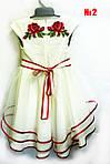 Вышитое платье для девочки Мальвина с вышивкой Зоряна на бежевом габардине, фото 2