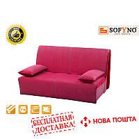 Спальный диван Акварель