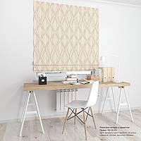 Римская штора с дизайнерским принтом