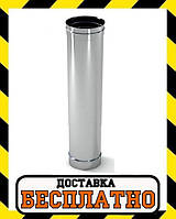 Труба дымоходная Версия Люкс L-0.3 м толщина 0.8 мм, фото 1