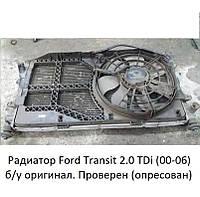 Радиатор б/у на Ford Transit 2.0 TDi (00-06), Форд Транзит 2.0 ТД. Оригинал с вентилятором