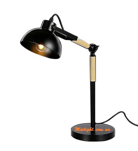 Лампа настольная в лофт стиле под лампу E27 LV
