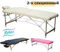 Массажный стол HY-2010-1.3 2-х секционный (алюмин. рама) белый