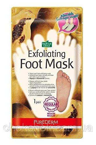 Пилинг носочки purederm exfoliating foot mask
