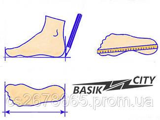 Как измерять стопу для покупки обуви фото