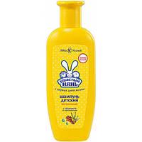 Детский шампунь Ушастый нянь витаминный 200 мл