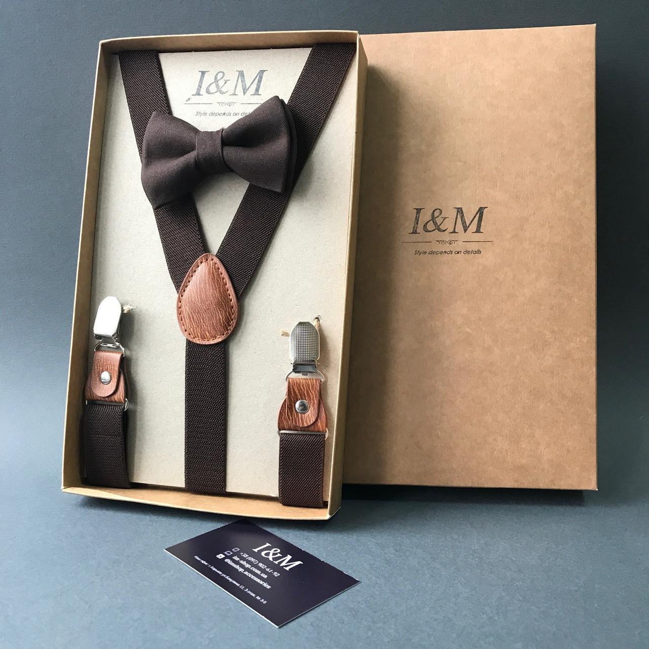 Детский набор I&M Craft галстук-бабочка и подтяжки для брюк из резинки коричневый (030286)