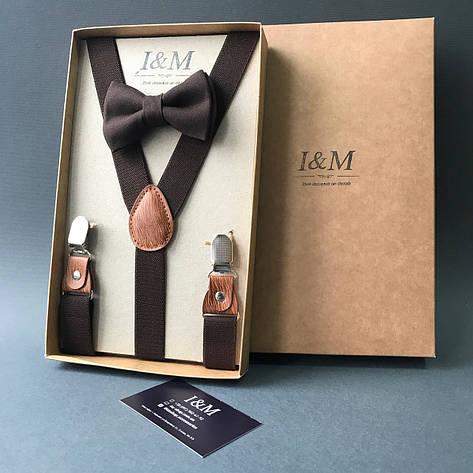 Детский набор I&M Craft галстук-бабочка и подтяжки для брюк из резинки коричневый (030286), фото 2