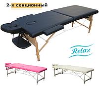 Массажный стол 2-х секционный HY-20110 Черный