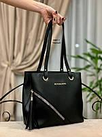 666b459db821 Все товары от Качественные реплики на сумки известных брендов