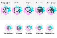 Обложки для актуальных историй в инстаграм