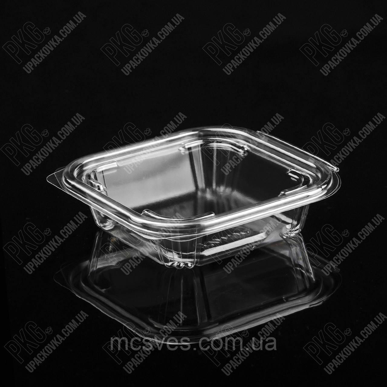 Упаковка для салатов безреберная с совместной крышкой РКСП-250, 480 шт/уп