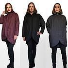 ТРЕНД - Дизайнерская Фабричная Куртка - TONGCOI. Гарантия высокого качества и стиля! Размеры 42-58, фото 10