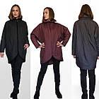 ТРЕНД - Дизайнерская Фабричная Куртка - TONGCOI. Гарантия высокого качества и стиля! Размеры 42-58, фото 2