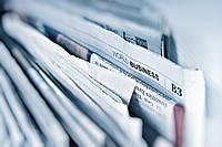 Таможенное оформление печатной продукции (книг, журналов, газет)