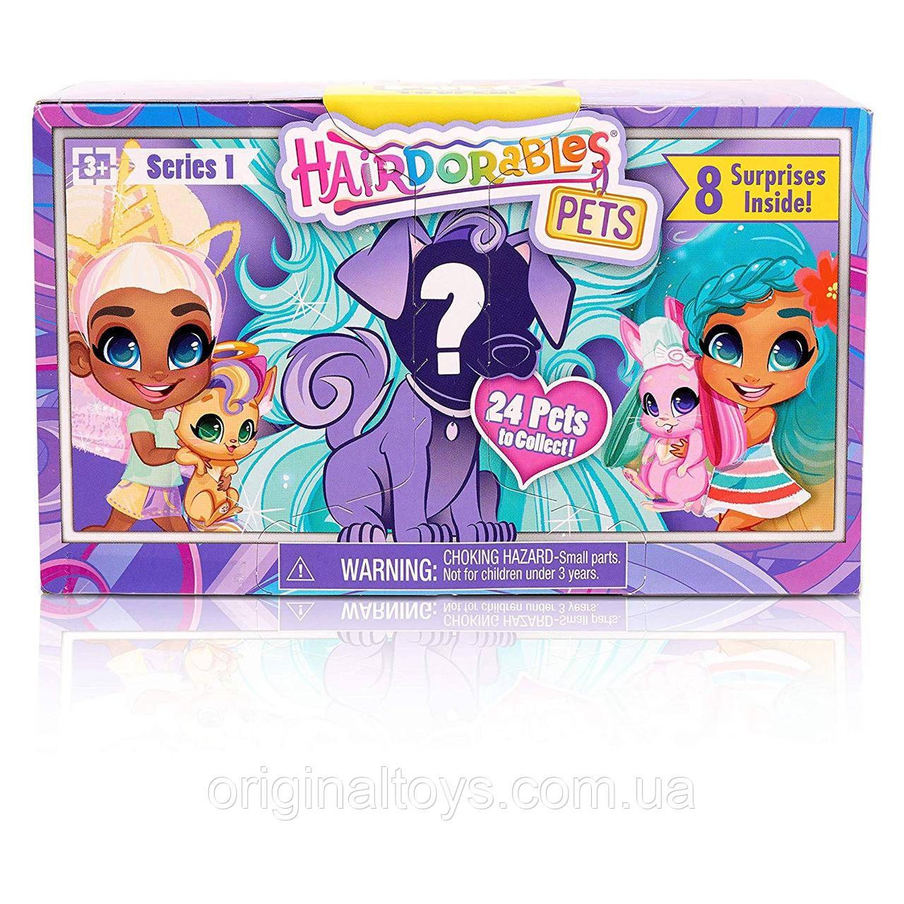 Hairdorables Вихованець сюрприз з аксесуарами Pets Set Just Play 1 серія