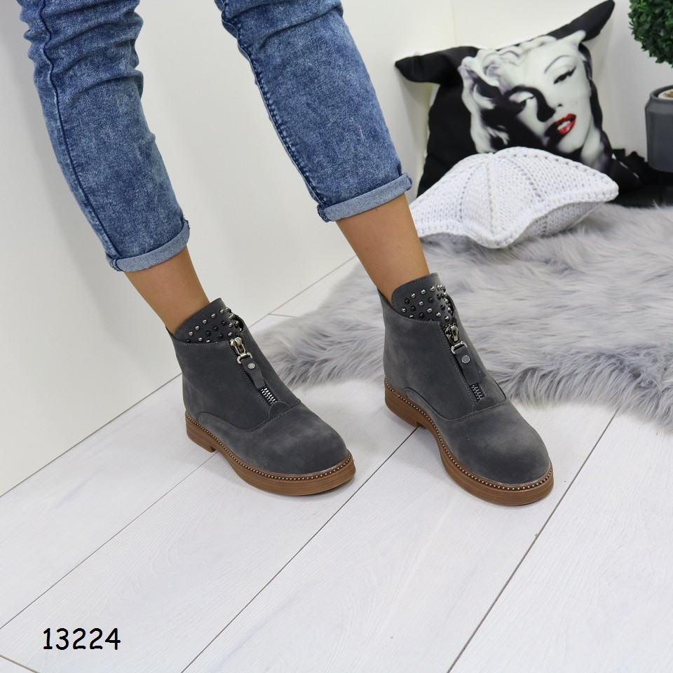 Ботинки женские демисезонные замшевые на низком ходу молния серые