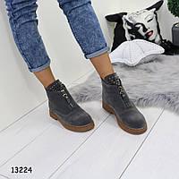 Ботинки женские демисезонные замшевые на низком ходу молния серые, фото 1
