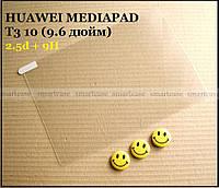 Mietubl Tempered Glass 2.5d защитное стекло для Huawei T3 10 (9.6) AGS-L09, водостойкое 9H 0.33 мм