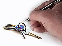Таможенное оформление «под ключ»