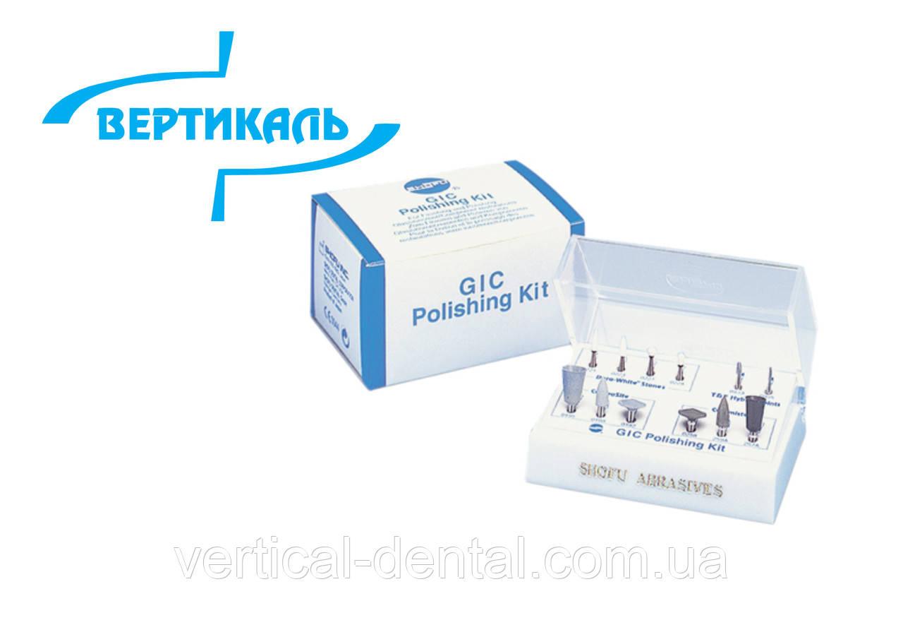 GIC Polishing Kit - набор