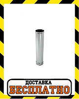 Труба нерж L-0,5 m товщина 0,8 мм Вент Влаштуй