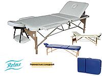 Массажный стол HY-30110B 3-х секционный (дерев. рама) Бежевый