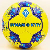 М'яч футбольний Динамо Київ FB-6686-U