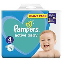 Подгузники «Pampers Active Baby-Dry  гиант пак 4» 76шт