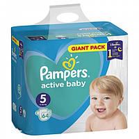 Подгузники «Pampers Active Baby-Dry  гиант пак 5» 64шт