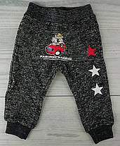 Штаны спортивные для мальчиков Серый Вьетнам 2 года, 86 см