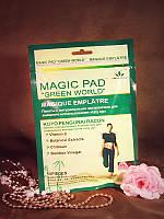 Пластырь-детоксикант Грин Ворлд (Magic Pad) стопный, цена. 5 пар в упаковке