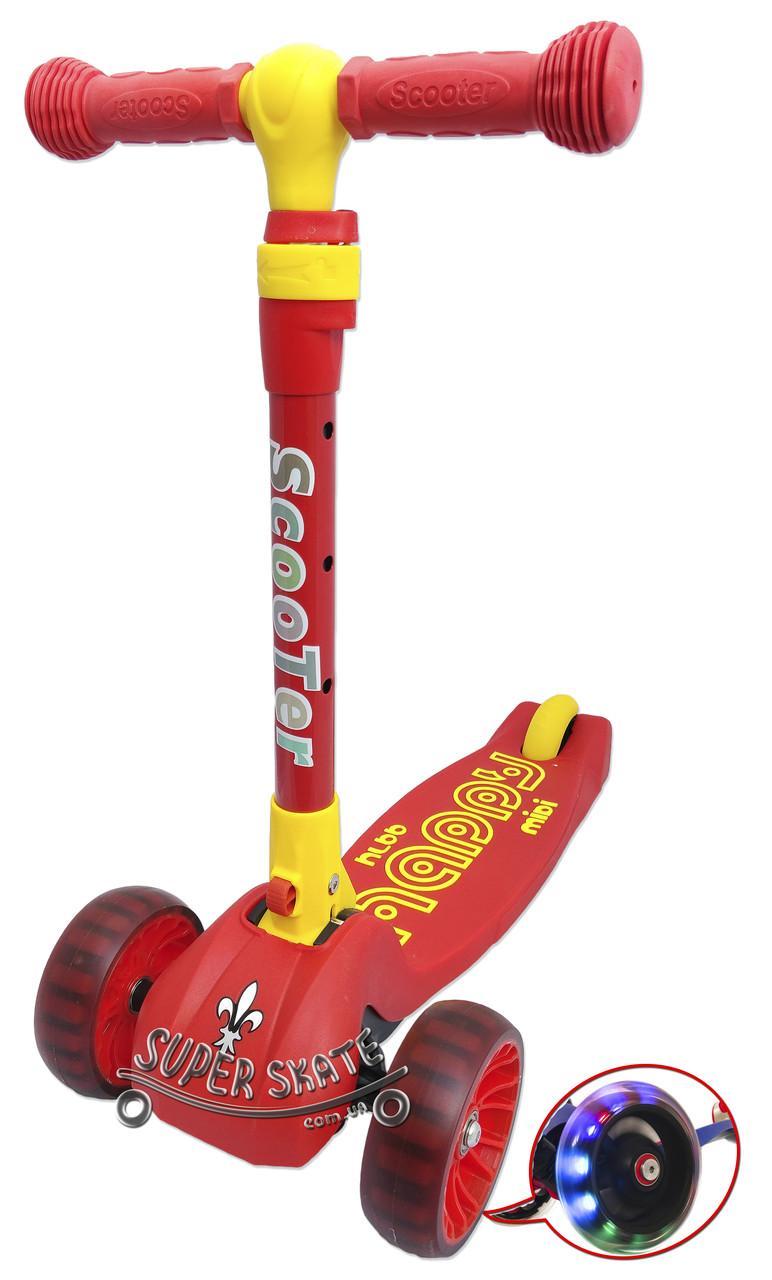 Детский самокат Scooter Mini Smart - Трехколесный самокат со складной ручкой, светящиеся колеса - Красный