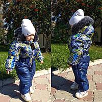 Комбинезон детский зимний с мехом в расцветках 25765