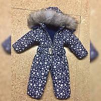 Комбинезон детский зимний с мехом в расцветках 25766