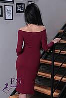 Платья из хлопка с открытыми плечами в ярких цветах