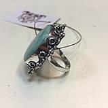 Амазонит кольцо с натуральным амазонитом в серебре 18 размер Индия, фото 3