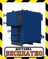 Котел длительного горения  НЕУС-Т- 250 кВт, фото 1