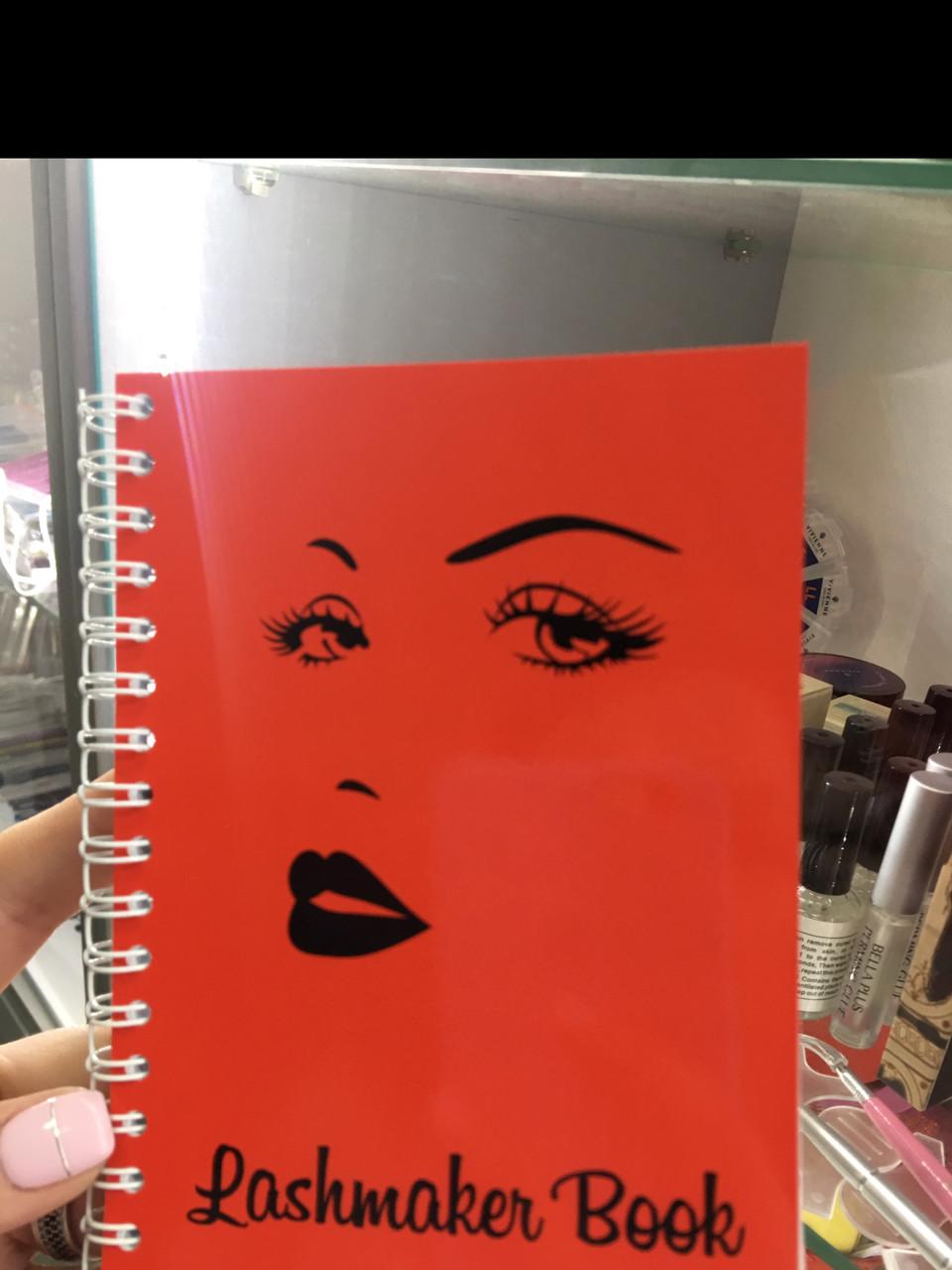 Lashmaker - book, красный