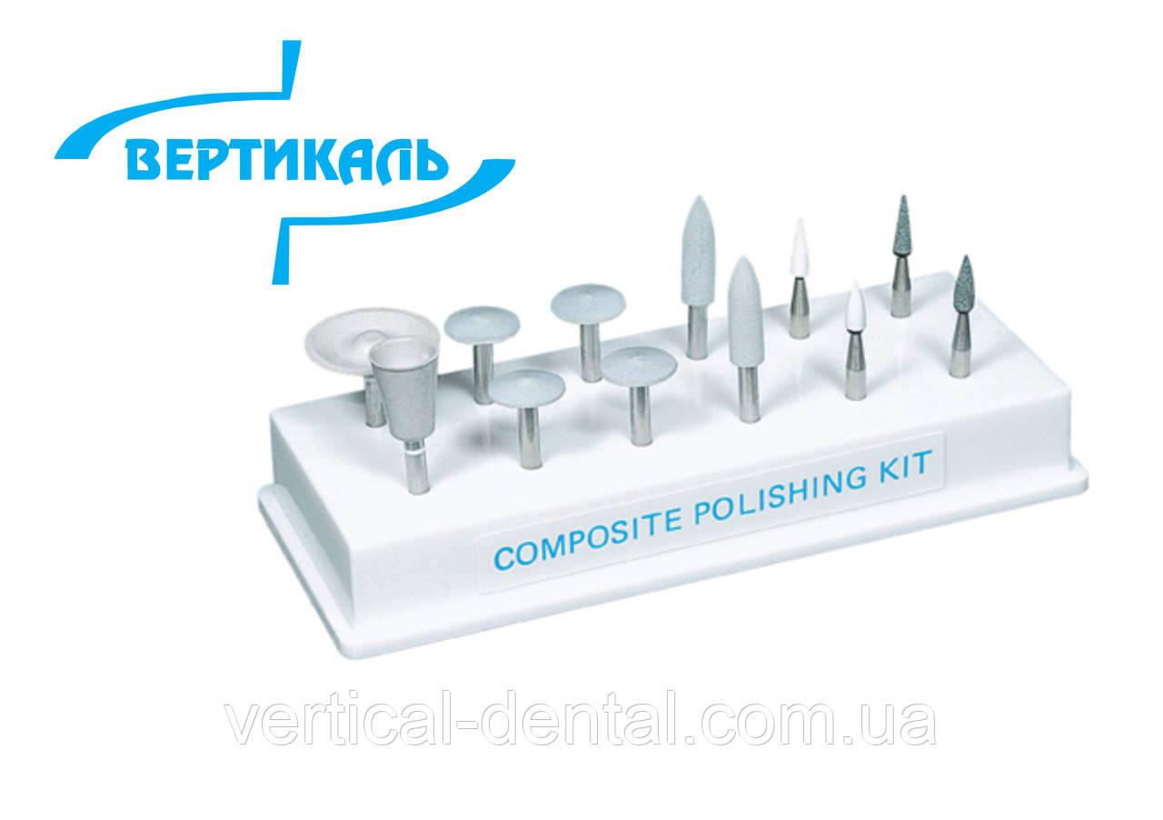 Composite Polishing Kit - набір