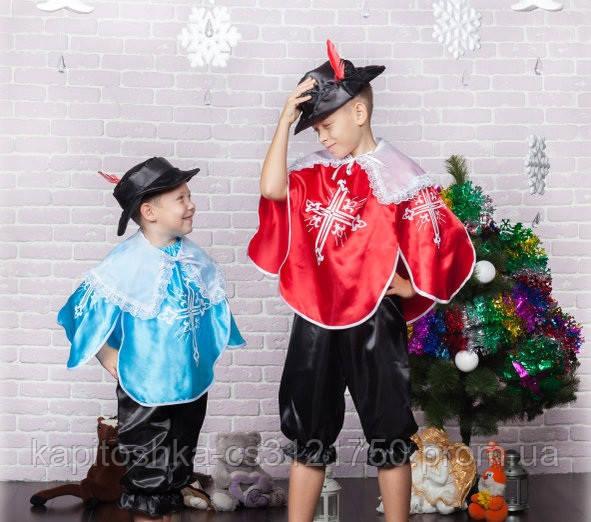 Детский карнавальный костюм мушкетера размер